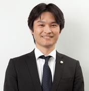弁護士 大関 太朗